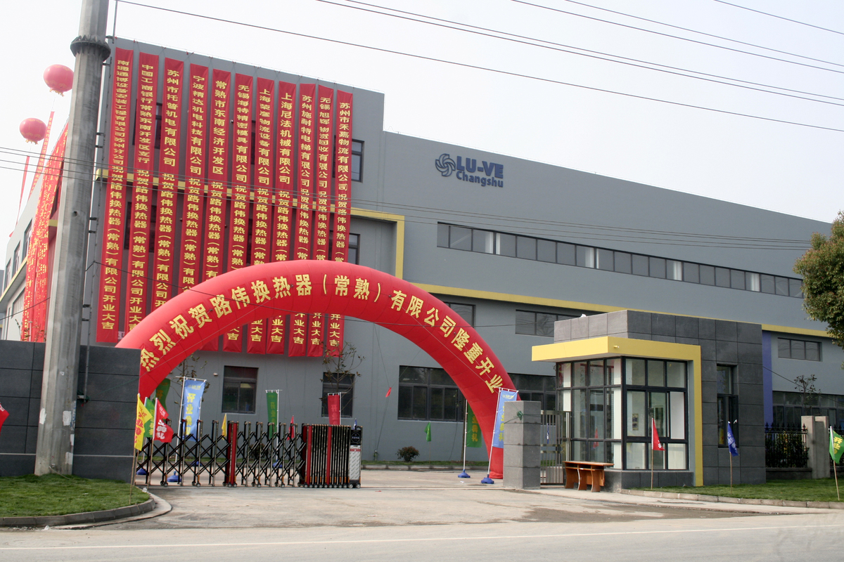 LU-VE CHANGSHU (CHINA) Factory